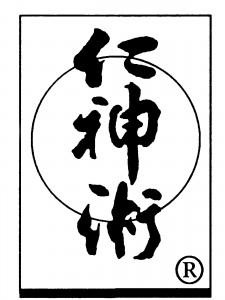 JSJ Logo solo
